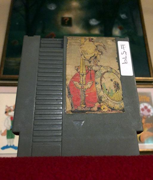 The Unorthodox Dragon Warrior Collection